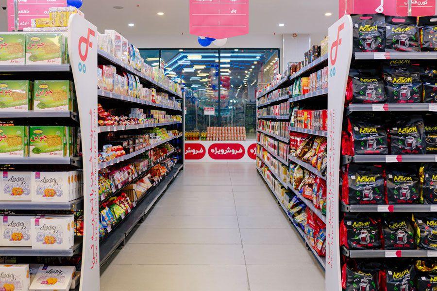 قفسه سوپرمارکتی